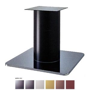 テーブル脚 スカイS7560 ベース560x560 パイプ139φ 受座240x240 クローム/塗装パイプ AJ付 高さ700mmまで