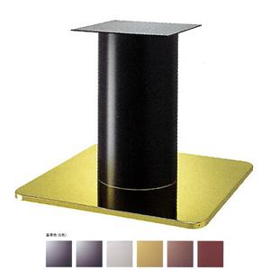 テーブル脚 スカイS7560 ベース560x560 パイプ139φ 受座240x240 ゴールド/塗装パイプ AJ付 高さ700mmまで