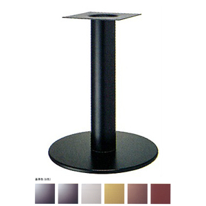 テーブル脚 ソフトS7390 ベース390φ パイプ76.3φ 受座240x240 基準色塗装 AJ付 高さ700mmまで