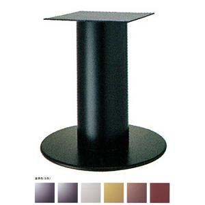 テーブル脚 ソフトS7520 ベース520φ パイプ139φ 受座240x240 基準色塗装 AJ付 高さ700mmまで