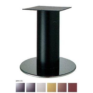 テーブル脚 ソフトS7520 ベース520φ パイプ139φ 受座240x240 クローム/塗装パイプ AJ付 高さ700mmまで
