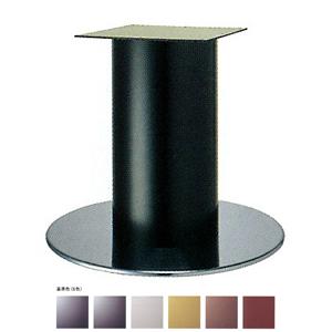 テーブル脚 ソフトS7570 ベース570φ パイプ101.6φ 受座240x240 ステンレス/塗装パイプ AJ付 高さ700mmまで