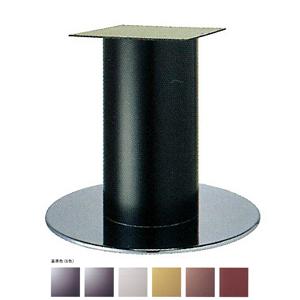 テーブル脚 ソフトS7570 ベース570φ パイプ101.6φ 受座240x240 クローム/塗装パイプ AJ付 高さ700mmまで
