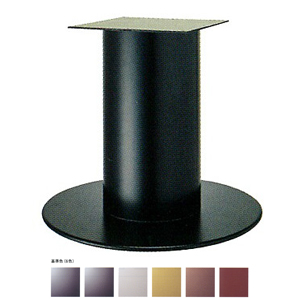 テーブル脚 ソフトS7570 ベース570φ パイプ210φ 受座350x350 基準色塗装 AJ付 高さ700mmまで