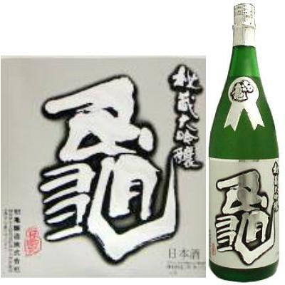 初亀 『亀』 秘蔵 純米大吟醸1.8L