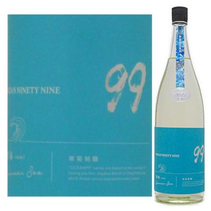 寒菊 Ocean99 予約 送料無料激安祭 青海-Summer 無濾過生原酒1.8L Sea-純米吟醸 要冷蔵