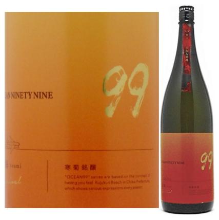未使用品 無濾過一回火入れ原酒 正規店 寒菊 Ocean99 橙海 1.8L -Arrival-純米吟醸 とうみ