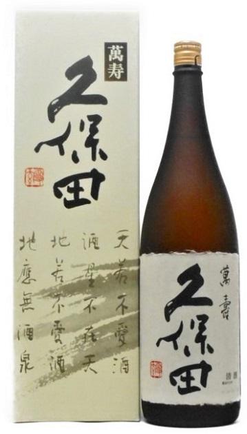 久保田 萬寿 純米大吟醸 1.8L