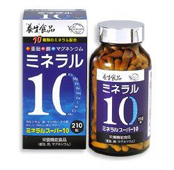 【送料無料】「養生」食品 ミネラルスーパー10 【210粒 1箱 1か月分 2個セット】(健康補助食品)