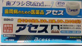 歯肉炎、歯ソーノーロー薬「薬用 アセス 160g」12個セット【第2類医薬品】