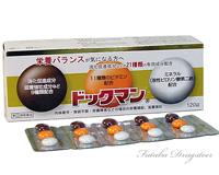 【全薬工業】『総合ビタミン剤』ドックマン120錠(5箱200日分) 【第(2)類医薬品】 21種のビタミン・ミネラルなど配合