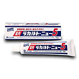 歯槽膿漏の予防 ■薬用ラカルト・ニュー5・110g 10本セット!【医薬部外品】