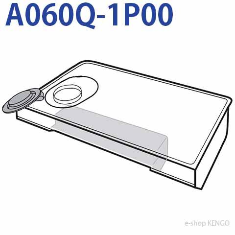 パナソニック A060Q-1P00 今だけ限定15%OFFクーポン発行中 給水タンク お金を節約