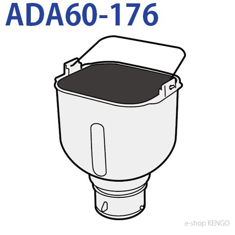 輸入 パナソニック ADA60-176 米用パンケース完成品 最新アイテム