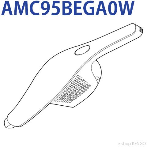 <title>パナソニック AMC95BEGA0W ハンドルユニット 超特価SALE開催 キーワードホワイト</title>