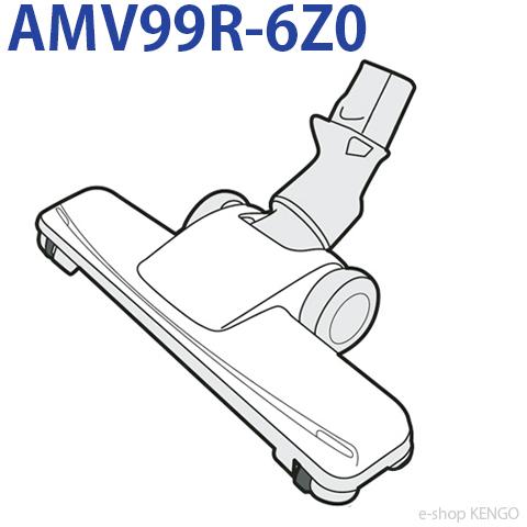 パナソニック AMV99R-6Z0 デポー 床用ノズル 卓出