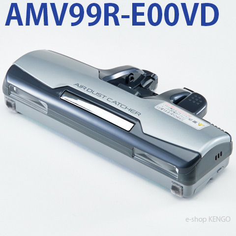 OUTLET SALE パナソニック AMV99R-E00VD 購買 親ノズル