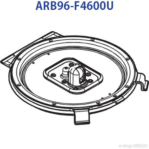 新着セール パナソニック ARB96-F4600U ふた加熱板 新色