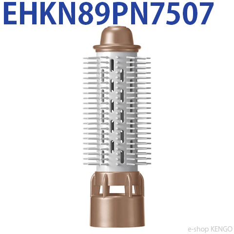 パナソニック バーゲンセール EHKN89PN7507 太ロールブラシ 格安