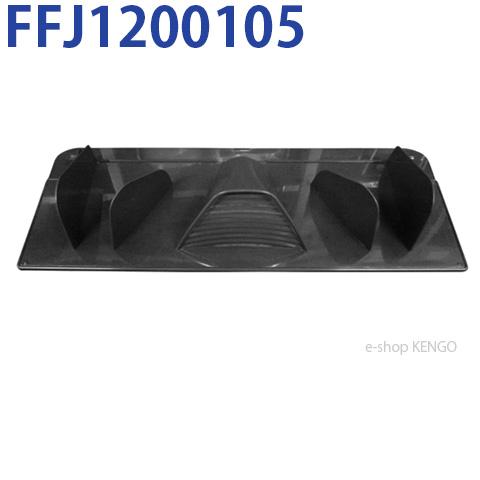 優先配送 正規逆輸入品 パナソニック FFJ1200105 空気清浄機後ろルーバー