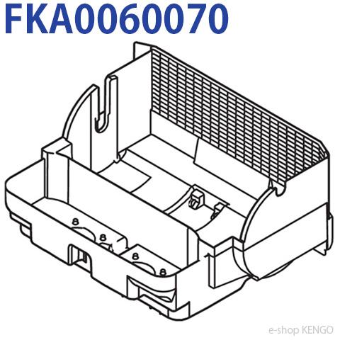 パナソニック FKA0060070 安い 加湿器用トレー 驚きの値段