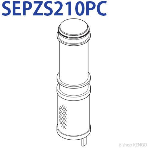 超特価SALE開催 本日限定 パナソニック SEPZS210PC 交換用カートリッジ 1本入り