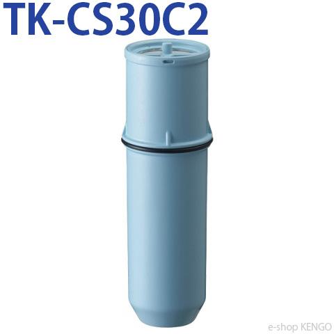 パナソニック TK-CS30C2 公式ストア 軟水カートリッジ ショップ 2個入