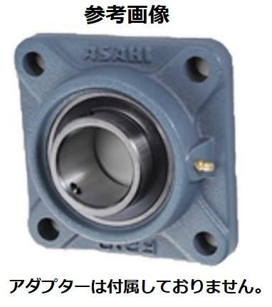 旭精工 印ろう付き丸フランジ形ユニット UKFS324