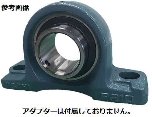旭精工 ピロー形ユニット UKP213E 鋼板製軸端カバー付