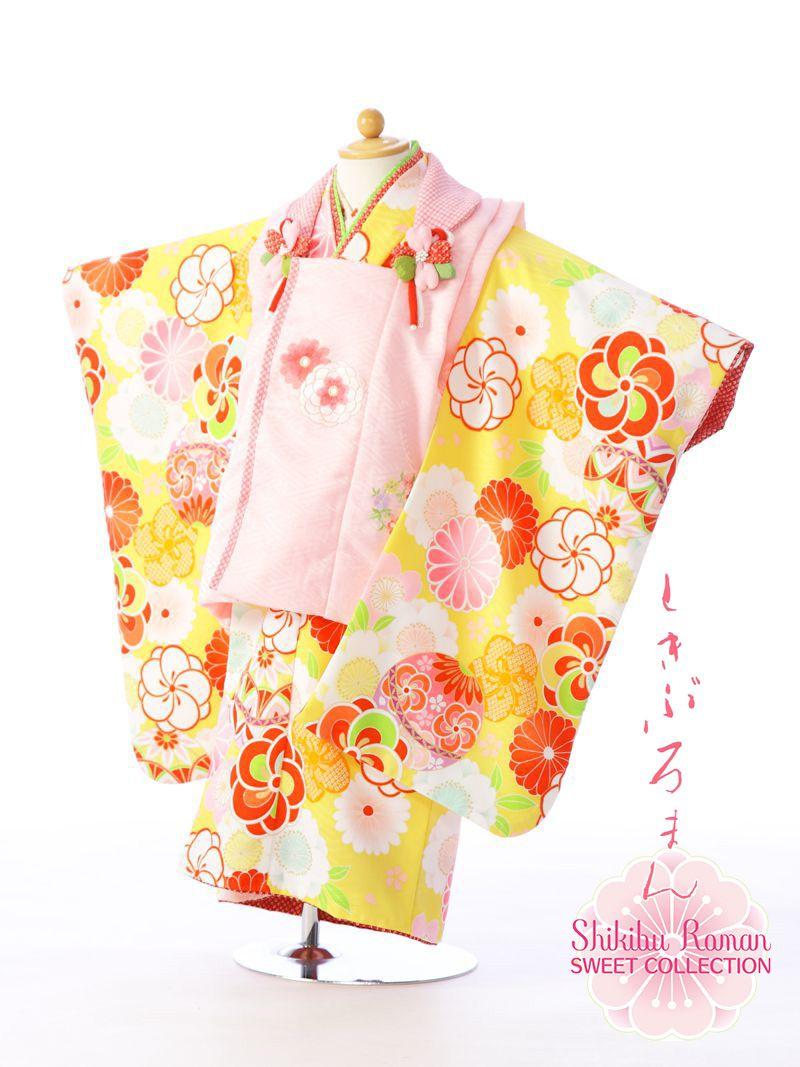 【レンタル】 式部浪漫 被布:ピンク 着物:黄 七五三 3歳 貸衣装 往復送料無料 髪飾り モダンアンテナ レトロ モダン | フルセット 七五三着物 アンティーク 女の子 三歳 被布セット 753 衣装 着物レンタル 子供 草履 レンタル着物 きもの kimono 小物セット 3才 [E-H-337A]