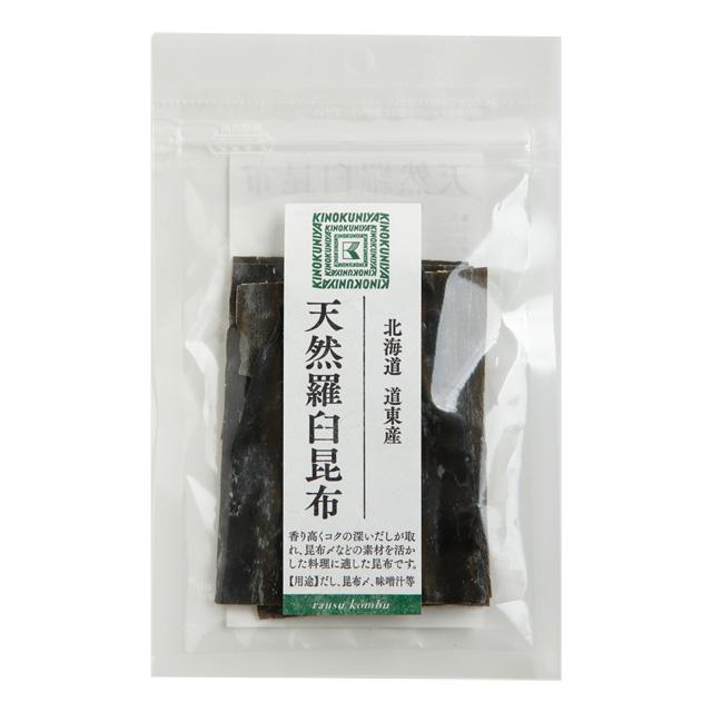 新作通販 北海道道東産天然羅臼昆布使用 最安値 香り高くコクの深いだしが取れ 素材を活かした料理に最適です 紀ノ国屋 25g 天然羅臼昆布