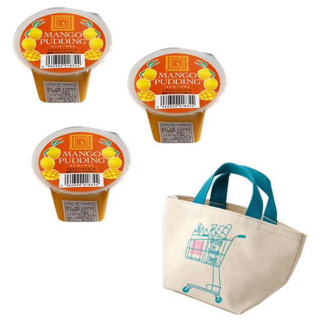 信憑 かわいらしいミニサイズのバッグとマンゴープリンのセット 価格交渉OK送料無料 紀ノ国屋 ペティートトートセット