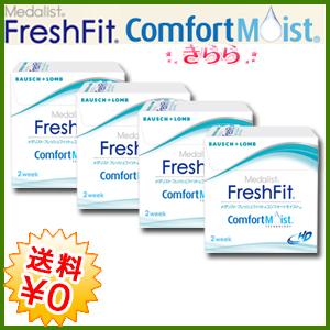 博士倫公司獎牌新鮮健康的舒適潮濕 4 盒 (1 盒 6-片斷) 2 個星期,一次性軟接觸鏡片 (得主首演後繼產品)