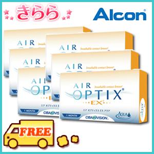 ◆◆【送料無料】チバビジョン(日本アルコン)(日本アルコン) エアオプティクス EXアクア 6箱セット (1箱3枚入り) 1ヶ月使い捨てソフトコンタクトレンズ