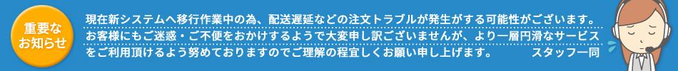 コンタクトレンズ専門店 きらら:コンタクトレンズの総合通販サイト[きらら]