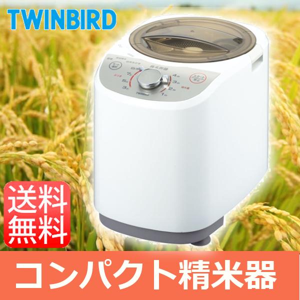双鸟[TWINBIRD]小型白米器白米食案MR-E520W白[白米器/白米机]