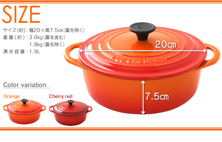 Importantly Le Creuset Pot Roast 22 Cm