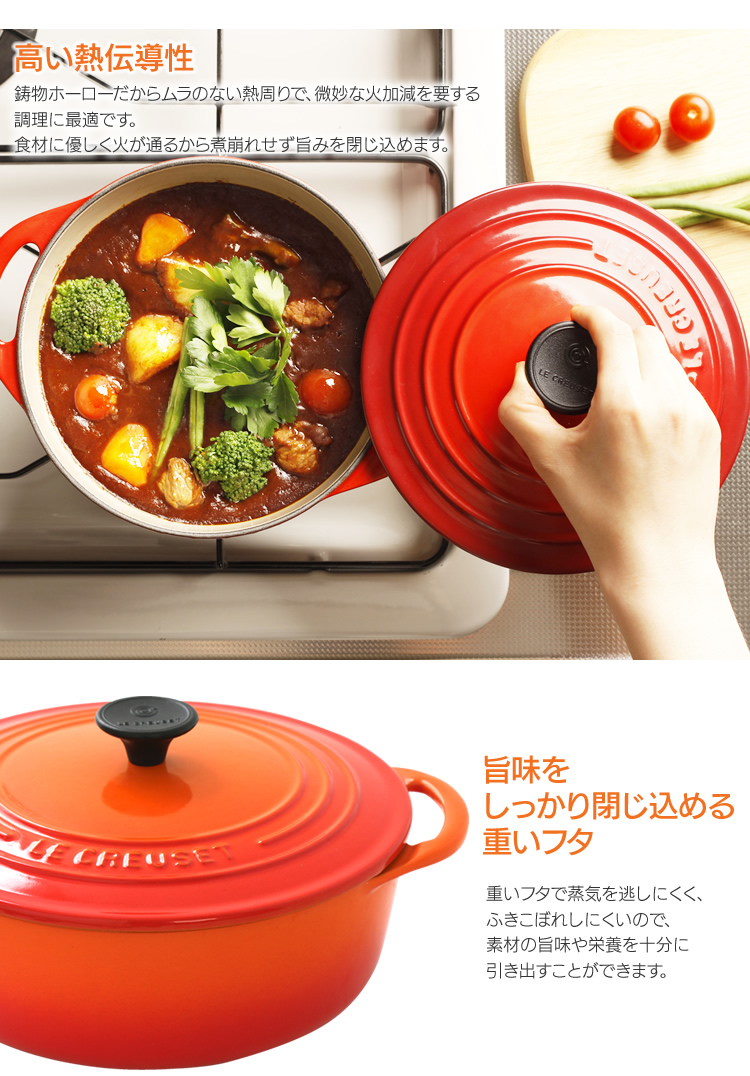 e kitchen rakuten global market le creuset pot roast bis 18 cm