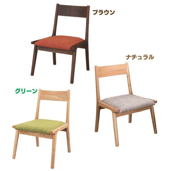 【送料無料】【TD】モタ ダイニングチェア HOC-331 グリーン ブラウン ナチュラル【北欧 チェア 椅子 ダイニングチェアー 木脚 木製 いす イス 完成品 モダン レトロ おしゃれ 人気 シンプル 】【取寄品】【東谷】