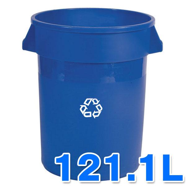 【送料無料】ブルート・リサイクルコンテナ 121.1L【en】【TC】