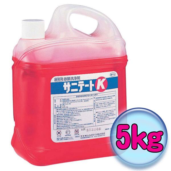 【送料無料】サニテートK JSV6301 4kg【en】【TC】
