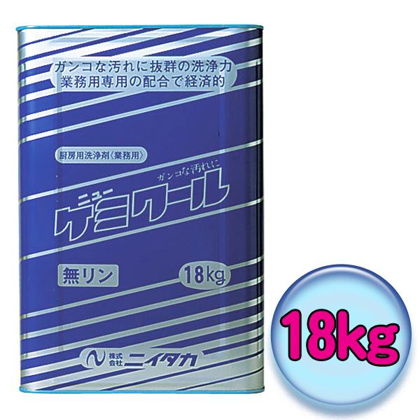 【送料無料】ニューケミクール(アルカリ性強力洗浄剤) JSV3818 18kg【en】【TC】