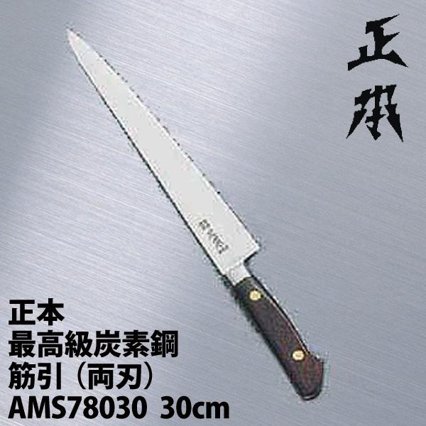 【送料無料】正本最高級炭素鋼筋引AMS7803030cm【en】【TC】