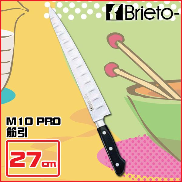 【送料無料】ブライト M10 PRO 筋引 ABL09012 M1012 27cm【en】【TC】