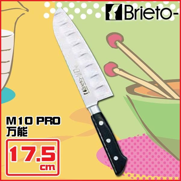 【送料無料】ブライト M10 PRO 万能 ABL11014 M1014 17.5cm【en】【TC】