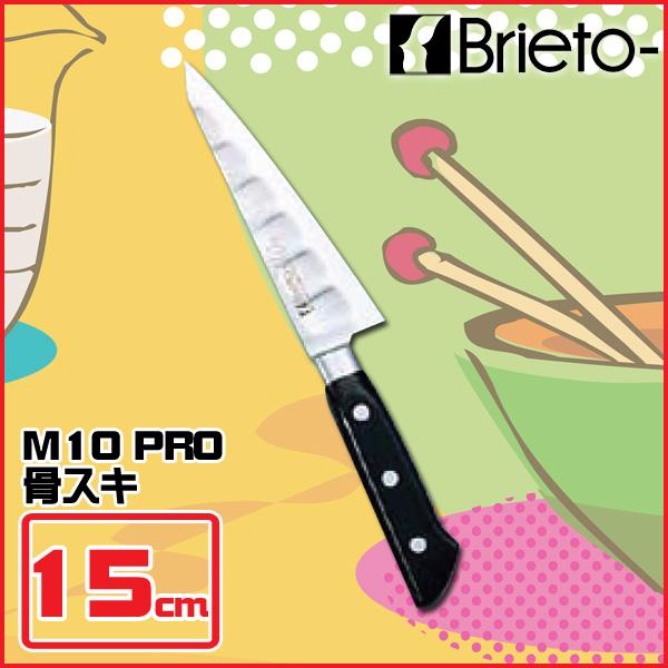 【送料無料】ブライト M10 PRO 骨スキ ABL12 M1009 15cm【en】【TC】
