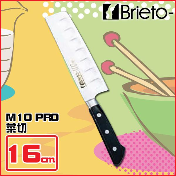 【送料無料】ブライト M10 PRO 菜切 ABL13 M1016A 16cm【en】【TC】