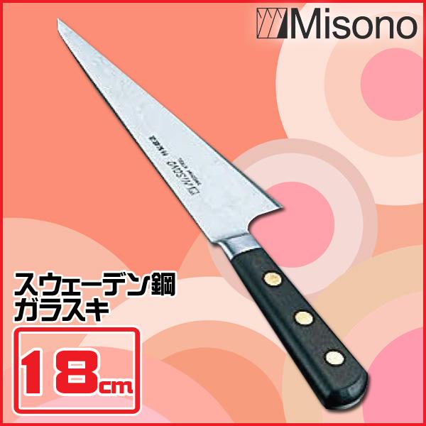 【送料無料】Misono(ミソノ) スウェーデン鋼 ガラスキ AMS11 1No.146 18cm【en】【TC】