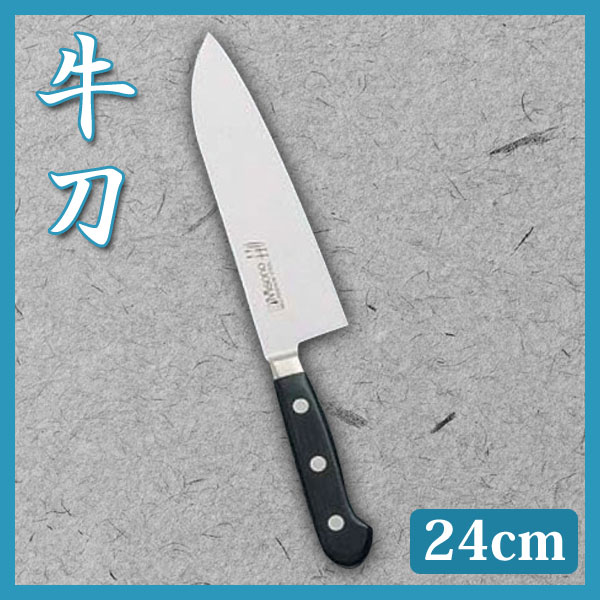 【送料無料】ミソノ 440 牛刀 No.813 24cm AMS16 813【en】【TC】
