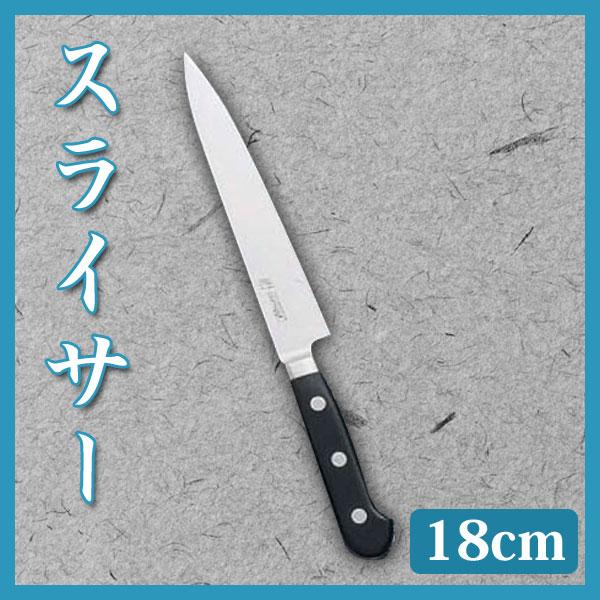 【送料無料】ミソノ 440 スライサー No.871 AMS89 871 18cm【en】【TC】